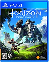 Horizon Zero Dawn Standard Edition - PS4