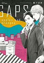 GAPS apples and oranges 【電子限定カラー】 (HertZ&CRAFT)