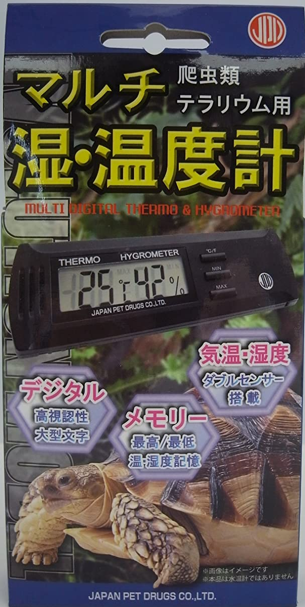 始まり鉄道あまりにもニチドウ マルチ湿?温度計