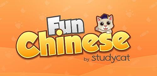 『Fun Chinese (学校版): お子様向け中国標準語レッスン』のトップ画像