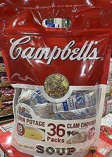 Campbells キャンベル コーンポタージュ18袋&クラムチャウダー18袋  合計36パック ボリュームパック