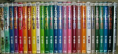 ドラゴン騎士団 コミック 全26巻完結セット(WINGS COMICS)