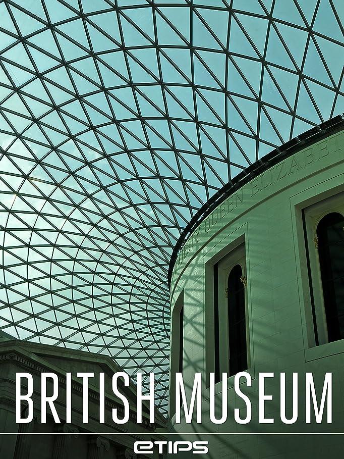 山岳苦い咲くBritish Museum (English Edition)