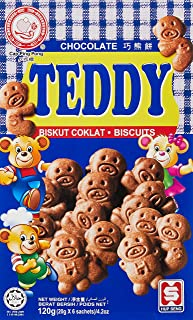 HUP SENG Teddy Biscuit, Chocolate, 20g