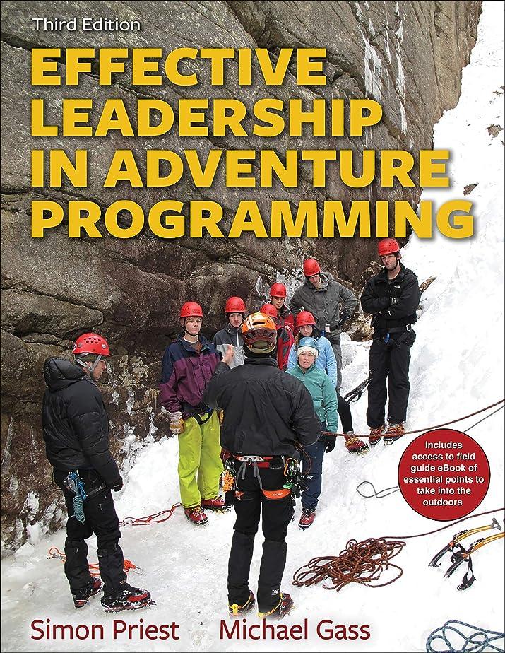レジデンス一貫性のない履歴書Effective Leadership in Adventure Programming