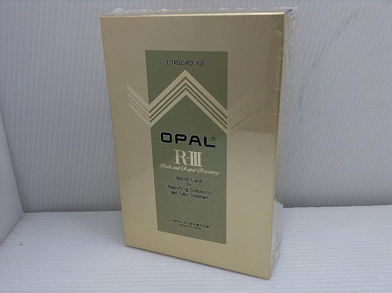 注入ブリーフケース補助金オパール化粧品 美容原液 薬用オパール R-III (460ml)