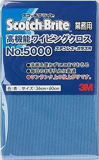 3M マイクロファイバー ワイピングクロス ふきん 高機能 業務用 青 スコッチブライト WC5000 BLU 36