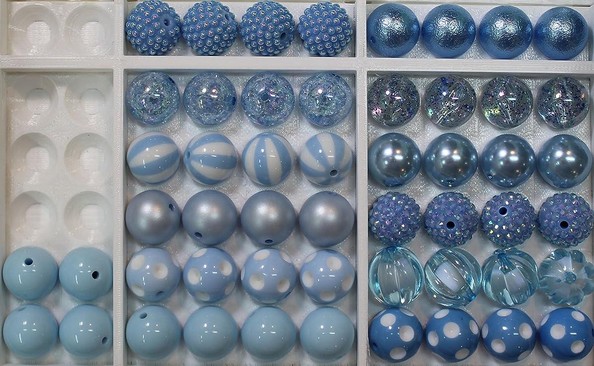 20mm Bulk Mix of 52 Blue to Baby Blue Chunky Bubblegum Beads 11 Styles Acrylic Gumball Beads Lot