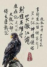 金庸作品全集(新修版)(全36冊)(國際正版)The Complete Jin Yong Wuxia Novel Collection (Licensed for International Sales) (Chinese Edition)