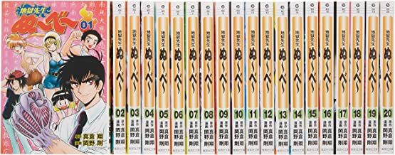 地獄先生ぬ~べ~ 文庫版 コミック 全20巻完結セット (集英社文庫―コミック版)