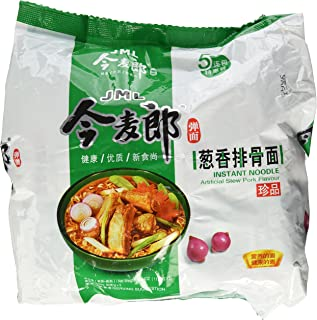 Jml Instant Noodle Artificial Stew Pork Flavour 5 small bags