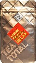Tea total (ティートータル) / リラックスティー 20g入り袋タイプ ニュージーランド産 (ハーブティー / フレーバーティー / ノンカフェイン) [並行輸入品]