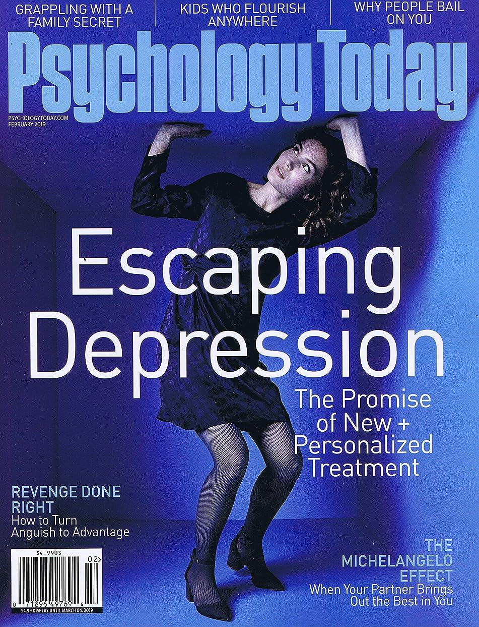 登山家アークこするPsychology Today [US] February 2019 (単号)