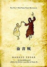 偷書賊 (Traditional Chinese Edition)