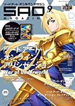 Best online japanese magazine Reviews