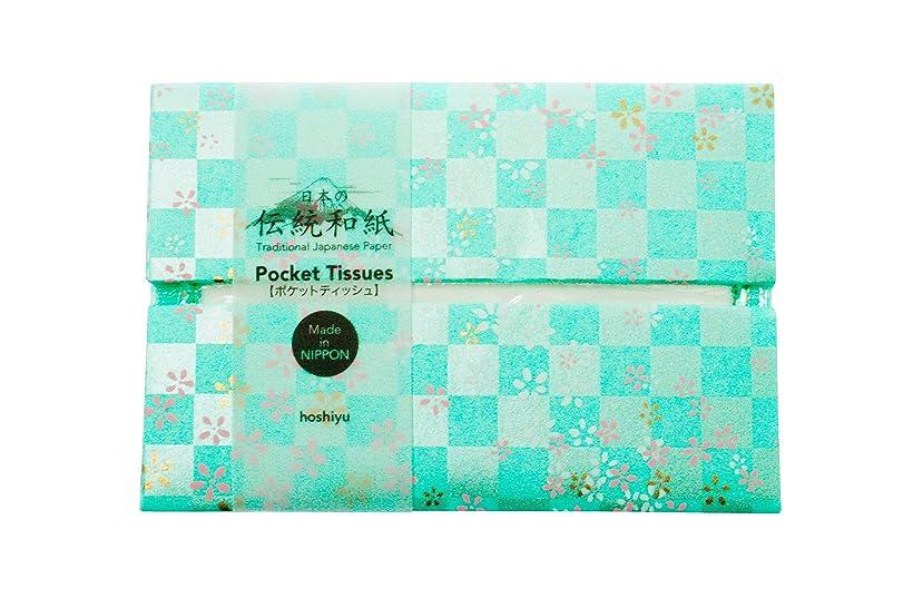 お祝い有名人要件ポケットティッシュ | 高級友禅和紙 緑小花