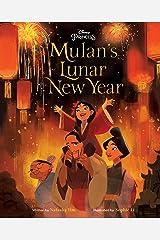 Mulan Lunar New Year Kindle Edition