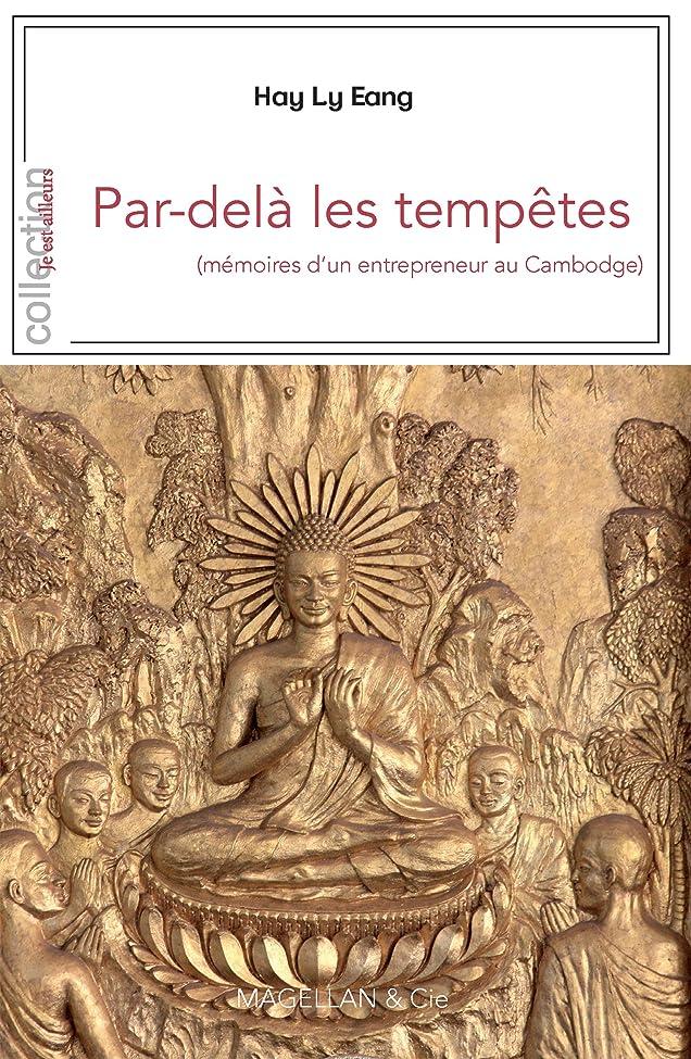 ブラウン不毛政府Par-delà les tempêtes: Mémoires d'un entrepreneur au Cambdoge (Je est ailleurs) (French Edition)