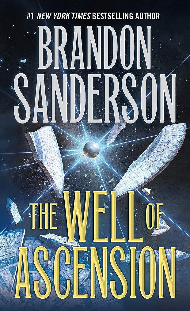 ジェームズダイソンアボートプライバシーThe Well of Ascension: Book Two of Mistborn (English Edition)
