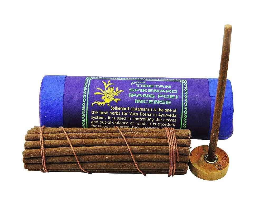 行くエンジンステレオ古代チベットSpikenard Pang Poi Incense