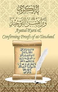 Ayatul Kursi & Confirming Proofs of at-Tawheed