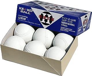 ナガセケンコー 新型ケンコーボール準硬式野球H号 6個入 H-NEW