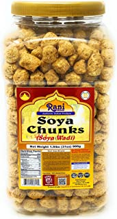Rani Soya Chunks Nuggets (High Protien) Vadi 31 Ounce (900g)~ All Natural, Salt-Free | Vegan | No Colors | Gluten Friendly...
