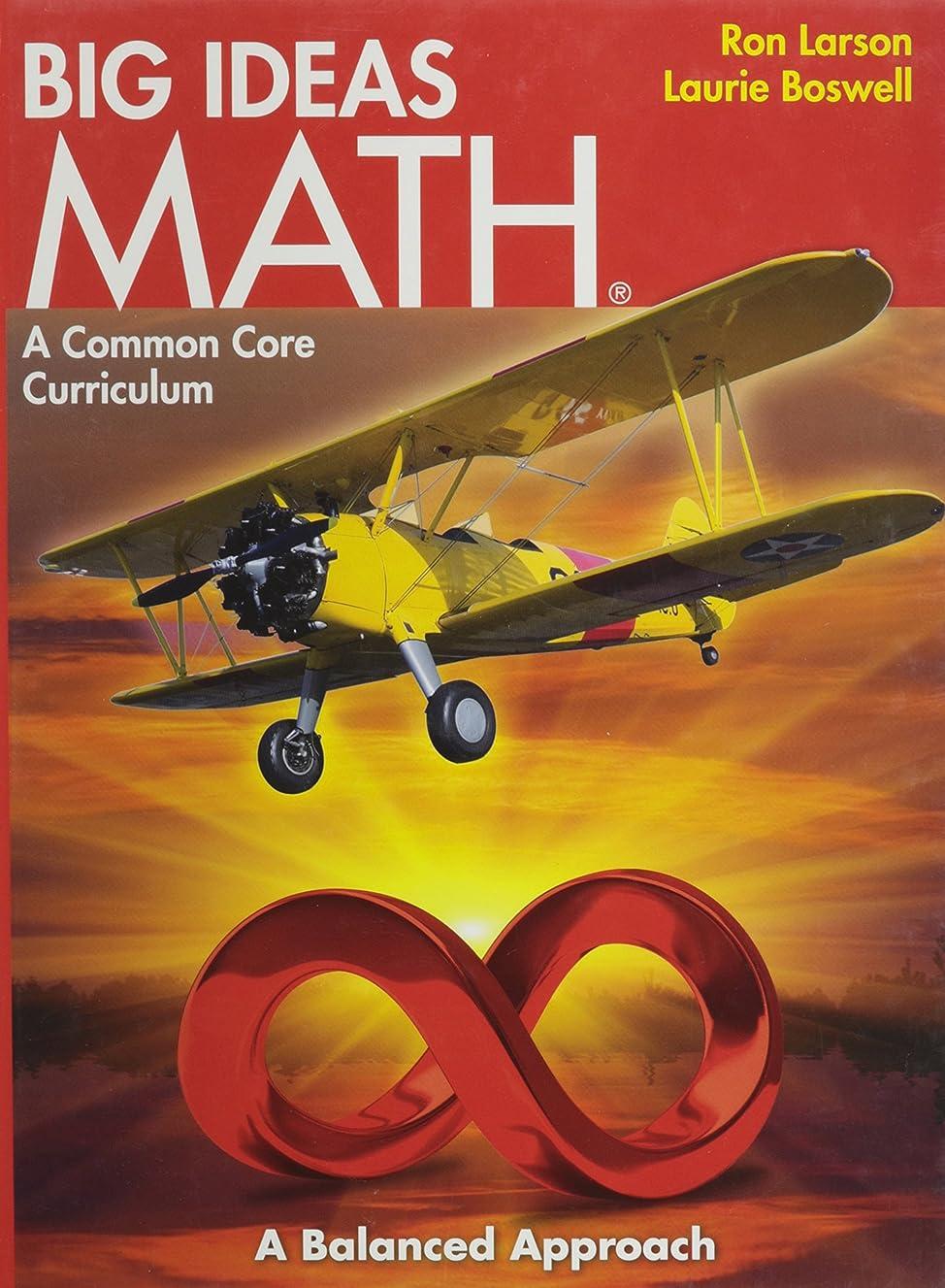 タヒチフレームワークバイオリニストBig Ideas Math: Common Core Red