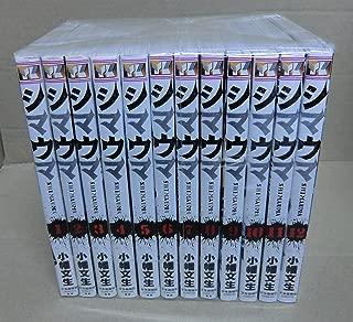 シマウマ コミック 1-12巻セット (YKコミックス)