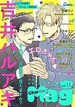 Charles Mag vol.11 -エロきゅん- Charles Mag -エロきゅん- (シャルルコミックス)