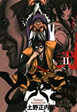表紙: どらくま 2巻 (ブレイドコミックス) | 戸土野正内郎