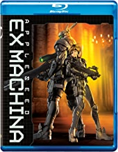Appleseed Ex Machina [Blu-ray] [Import]