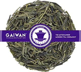 "N° 1410: Tè verde in foglie ""Long Jing (1st Grade)"" - 1 kg - GAIWAN® GERMANY - tè in foglie, tè verde dalla Cina, tè cinese, 1000 g"