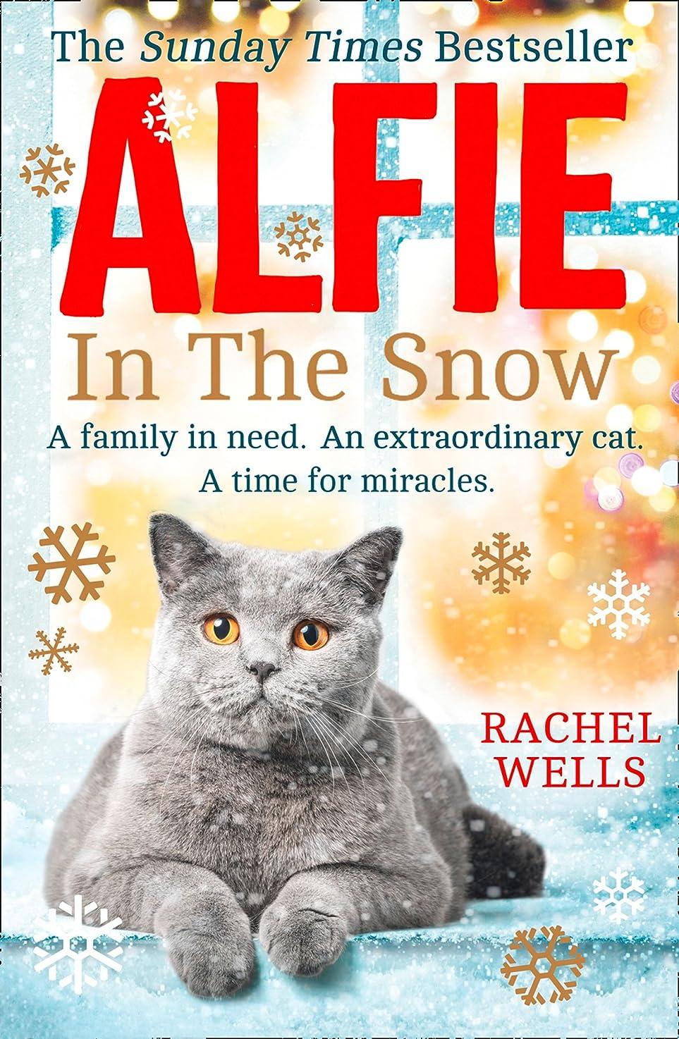 レパートリーロードされた左Alfie in the Snow (English Edition)