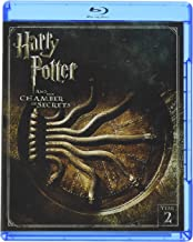 Best Harry Potter and the Chamber of Secrets (2-Disc/SE/BD) [Blu-ray] Review