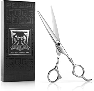 yamako shears price