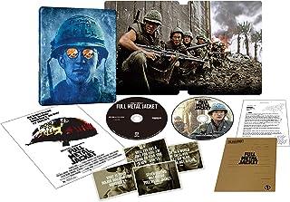 【Amazon.co.jp限定】(1000セット数量限定)フルメタル・ジャケット 日本語吹替音声収録版 (4K ULTRA HD & ブルーレイセット)スチールブック仕様(2枚組)[4K ULTRA HD + Blu-ray]