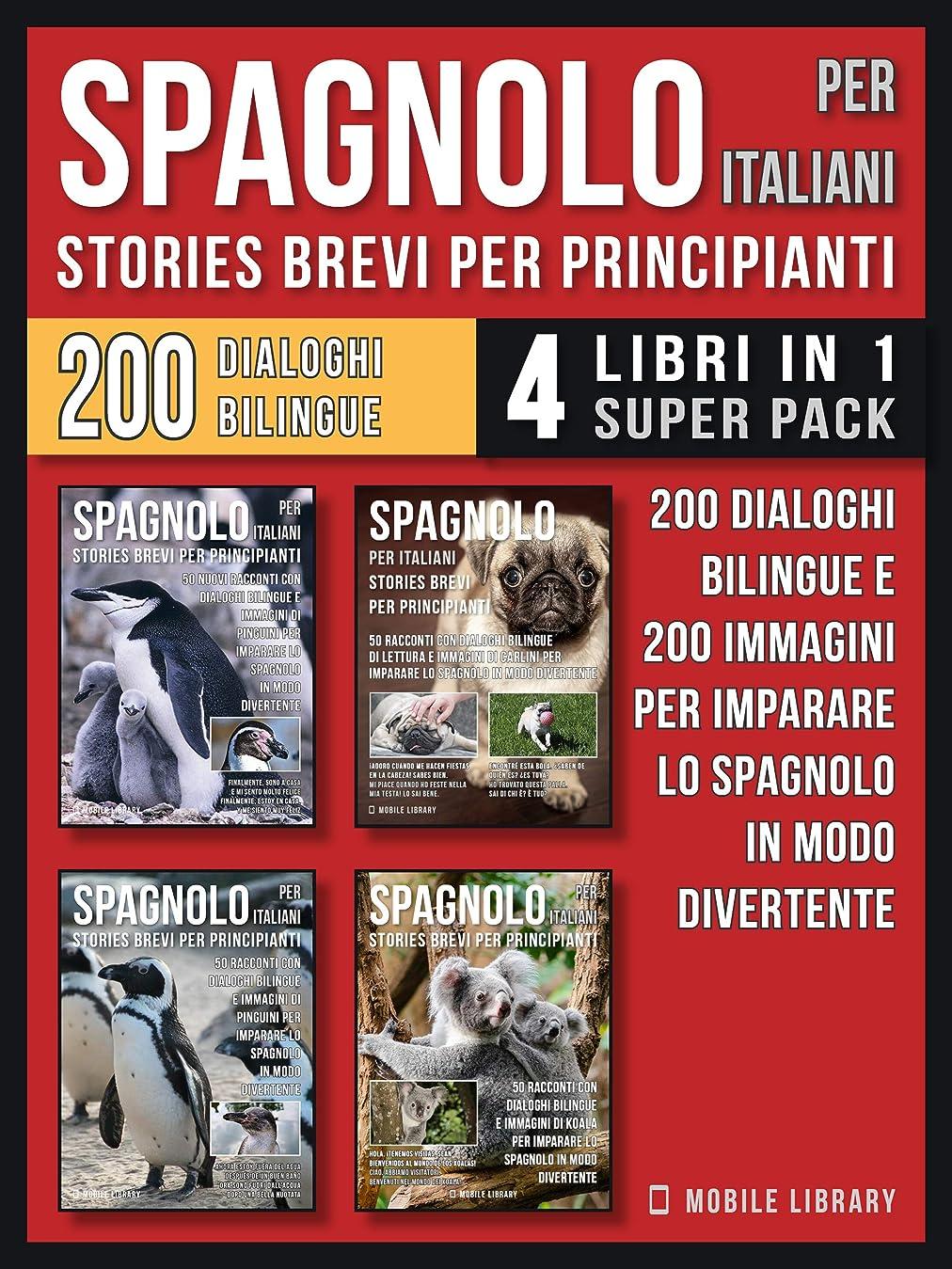 旅超音速腰Spagnolo Per Italiani (Stories Brevi Per Principianti) - (4 libri in 1 Super Pack): 200 dialoghi bilingue e 200 immagini per imparare lo spagnolo in modo ... Language Learning Guides) (Italian Edition)
