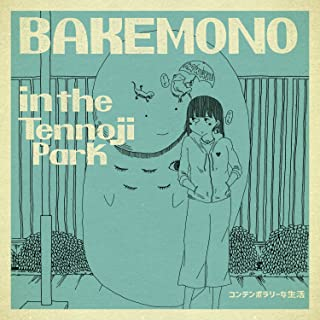 BAKEMONO in the Tennoji Park