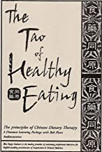 The Tao of Healthy Eating: The Principles of Chinese Dietary Therapy (Audio Book)