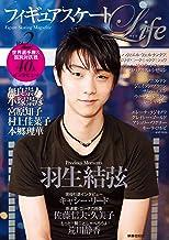 表紙: フィギュアスケートLife Vol.2 (扶桑社ムック) | フィギュアスケート Life