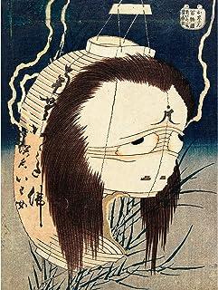 Ghost of Oiwa c1831-1832 Extra Large Art Print Wall Mural Poster Premium XL 大アート壁ポスター