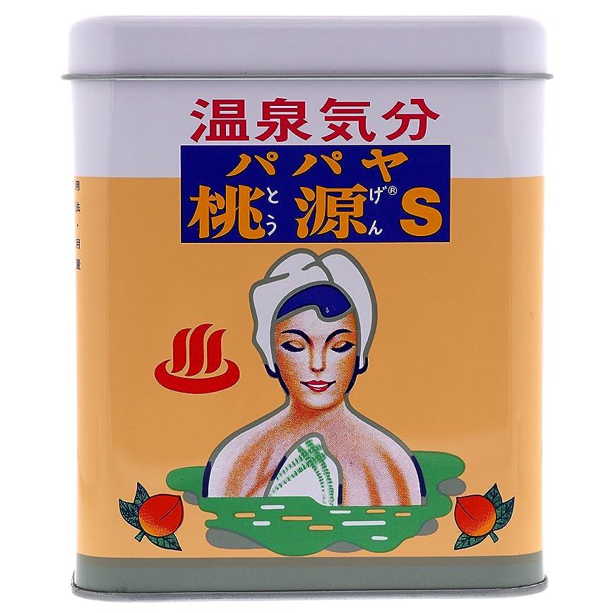 物理的にバスタブ教師の日パパヤ桃源S 700g 缶 [医薬部外品]