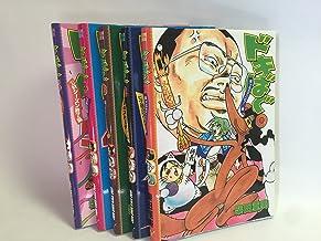 ドキばぐ コミック 1-5巻セット (BEAM COMIX)