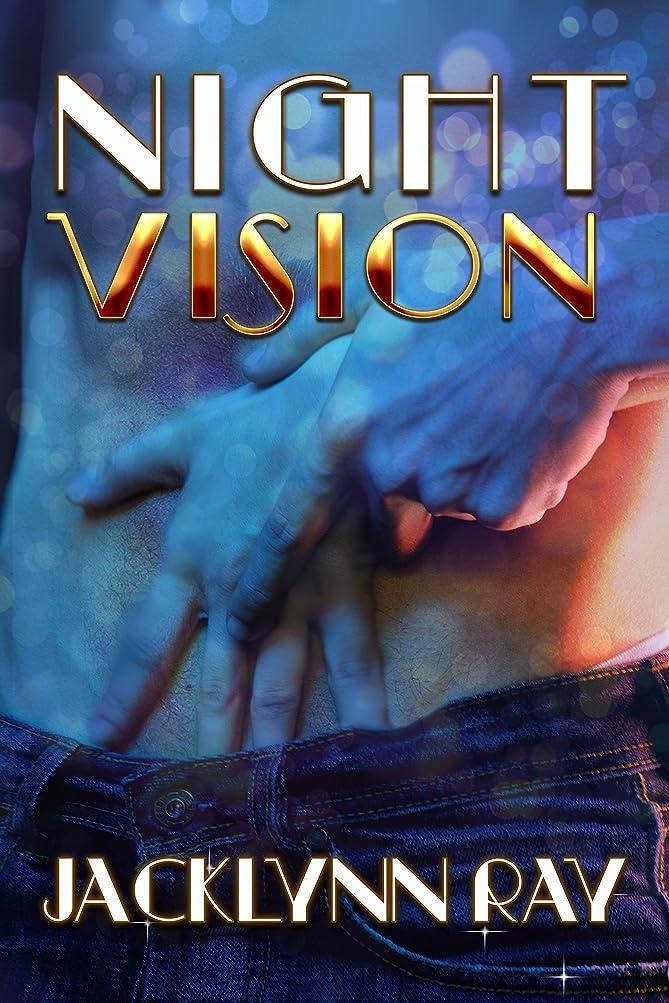 ヨーグルトデザート同盟Night Vision (Tricks By Night: Serial Novella Book 2) (English Edition)