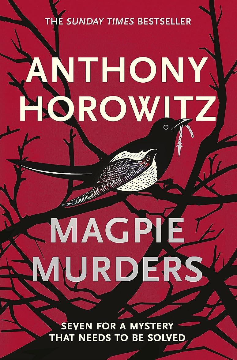 に聖歌前者Magpie Murders: the Sunday Times bestseller crime thriller with a fiendish twist (English Edition)