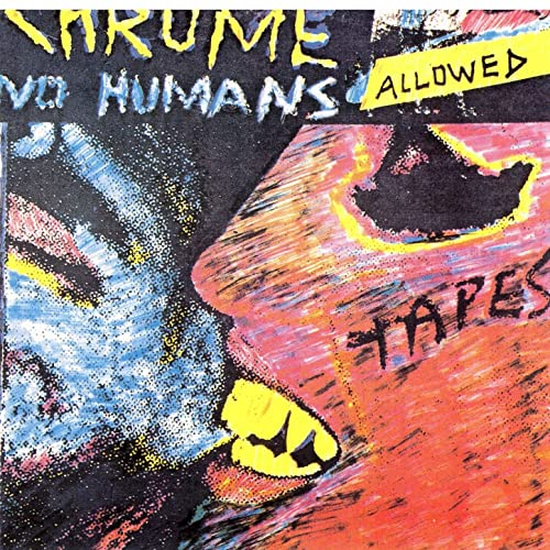 No Humans Allowed by Chrome on Amazon Music - Amazon com