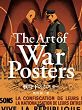 The Art of War Posters (Japanese Edition)