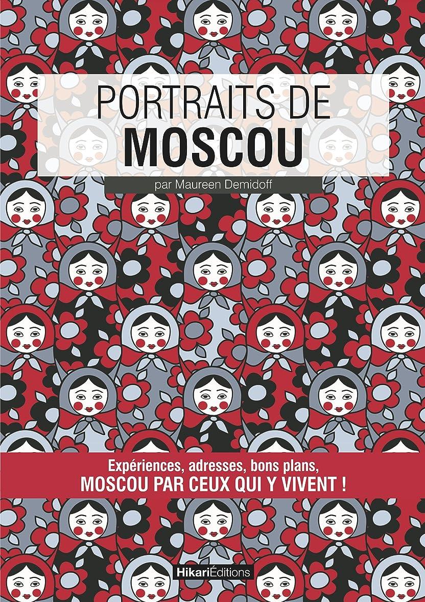 編集者墓地信じるPortraits de Moscou: Moscou par ceux qui y vivent ! (Portraits de ville) (French Edition)