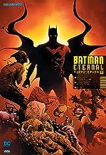 バットマン:エターナル<下>(THE NEW 52!)